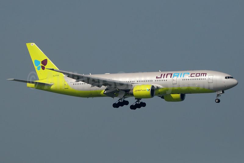 Ex Korean Air SkyTeam livery
