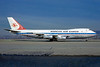 Airline Color Scheme - Introduced 1969