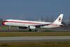 MEA-Middle East Airlines-Air Liban Airbus A321-231 OD-RMI (msn 1977) GVA (Paul Denton). Image: 935702.