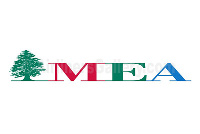 1. MEA - Middle East Airlines logo