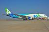 TMA Cargo (2nd) Airbus A300F4-622R OD-TMA (msn 872) AMS (Ton Jochems). Image: 906149.