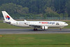MASkargo's special Panda Airbus A330 logojet