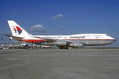 """Visit Malaysia Year 1990"" sub-titles"