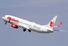 Malindo Air Boeing 737-9GP ER WL 9M-LNH (msn 38732) DPS (Michael B. Ing). Image: 924862.