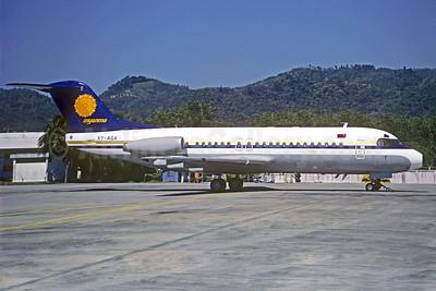 Airline Color Scheme - Introduce 1989