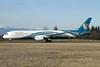 Oman Air's first Boeing 787-9 Dreamliner