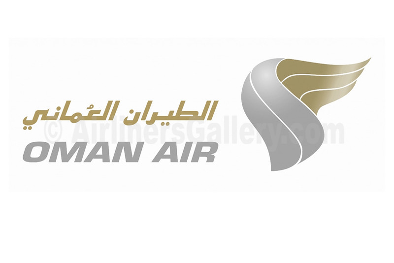 1. Oman Air logo