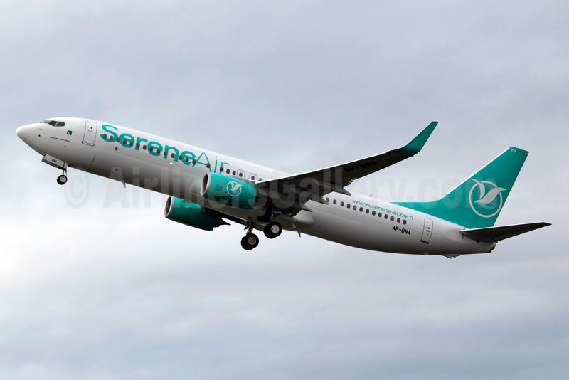 SereneAir to launch operations on January 29, 2017
