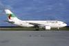 Air Niugini Airbus A310-324 P2-ANA (msn 378) BNE (Pepscl). Image: 939937.