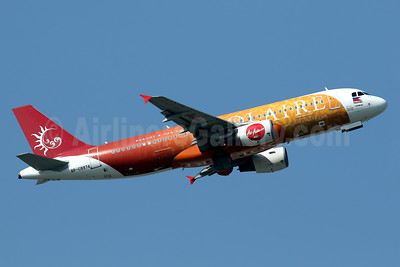 AirAsia's 2014 Solaire special livery