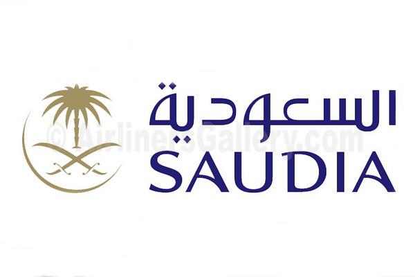 1. Saudia Airlines logo