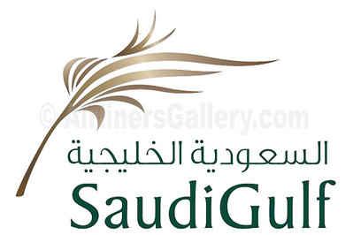 1. SaudiGulf Airlines logo