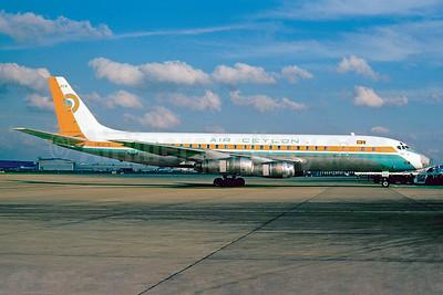 Airline Color Scheme - Introduced 1971 - Best Seller
