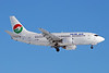 Tajik Air Boeing 737-522 LY-AWG (msn 26700) DME (OSDU). Image: 904550.