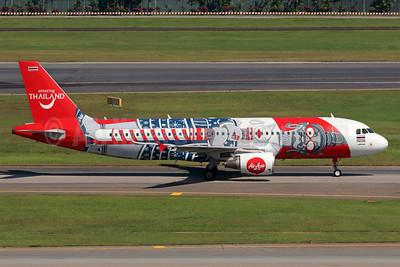 """AirAsia's 2016 """"Amazing Thailand"""" design"""