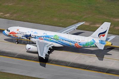 Bangkok Air's special Samui destination scheme