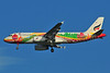 Bangkok Air (Bangkok Airways) Airbus A320-214 HS-PGU (msn 2254) (Guilin) BKK (Ken Petersen). Image: 910437.