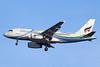 Bangkok Air (Bangkok Airways) Airbus A319-132 HS-PGY (msn 3454) (Angkor Wat) BKK (Michael B. Ing). Image: 910446.