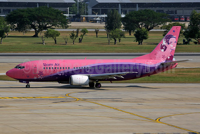 Thailand's new airline based in Bangkok