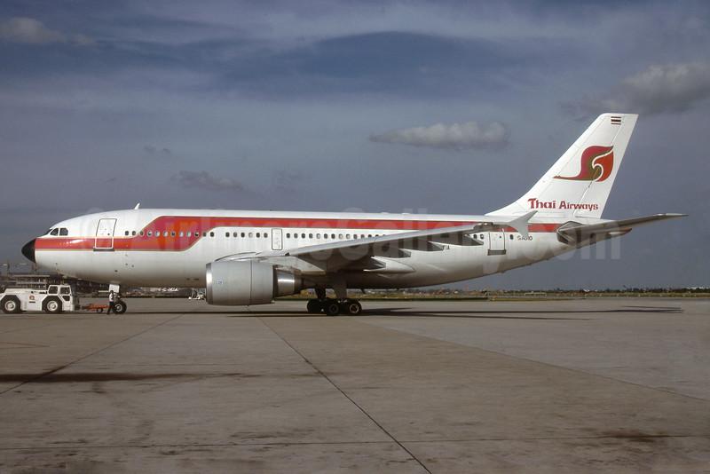 Delivered on April 29, 1986, crashed on December 11, 1998