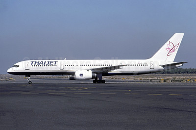 Leased from Atlas International on December 8, 2003