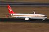 "QANTAS Australia (QANTAS Airways) Boeing 737-838 WL VH-XZP (msn 44577) ""James Strong"" SYD (Rob Finlayson). Image: 925342."