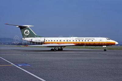 Arberia Airways