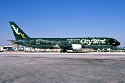 Airline Color Scheme - Introduced 1996