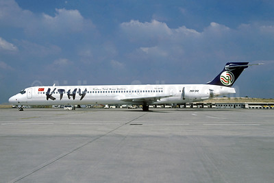 Kibris Turk Yollari-KTHY McDonnell Douglas MD-90-30 TC-KTB (msn 53553) CDG (Christian Volpati). Image: 950318.