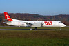 OLT (Ostfriesische Lufttransport) SAAB 2000 D-AOLB (msn 005) ZRH (Rolf Wallner). Image: 907606.