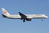 Iceland Express (Astraeus Airlines) Boeing 757-2Q8 G-STRX (msn 25621) LGW (Antony J. Best). Image: 905182.