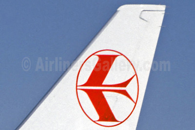 1. Lithuanian Airlines logo