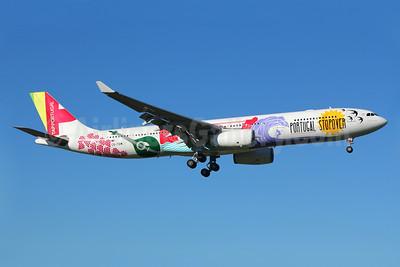 """TAP's 2017 """"Portugal Stopover"""" logo jet"""