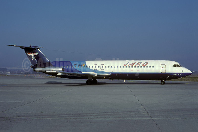 """Named """"Aurel Vlaicu"""" - Airline Color Scheme - Introduced 1995"""