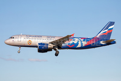 Aeroflot's 2016 special livery for CSKA Moscow Football Club