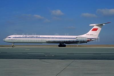 "Joint ""Aeroflot - Air Ukraine"" titles"