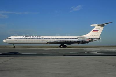 Aeroflot Russian Airlines Ilyushin Il-62M RA-86492 (msn 4140324) CDG (Christian Volpati). Image: 935209.