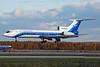 Kolavia Tupolev Tu-154B-2 RA-85588 (msn 83A588) DME (OSDU). Image: 905905.