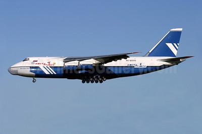 Polet Flight (Polet Airlines) Antonov An-124-100 RA-82010 (msn 9773053616017) BZZ (Antony J. Best). Image: 909525.