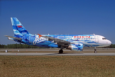 "Rossiya's 2016 ""Football Club Zenit St. Petersburg"" special livery"