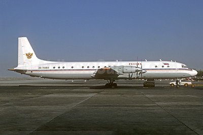 Rossiya Russian Airlines Ilyushin Il-18D RA-75464 (msn 187010401) DXB (Christian Volpati Collection). Image: 938630.
