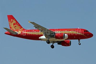 Tatarstan Airlines (Tatarstan Aircompany) Airbus A319-111 VP-BDZ (msn 2446) (RusLine colors) DXB (Paul Denton). Image: 912185.