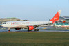 The delivery of the first Airbus A330 to VIM Airlines