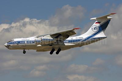 Volga-Dnepr Airlines Ilyushin Il-76TD-90VD RA-76950 (msn 2053420697) FRA (Keith Burton). Image: 900301.