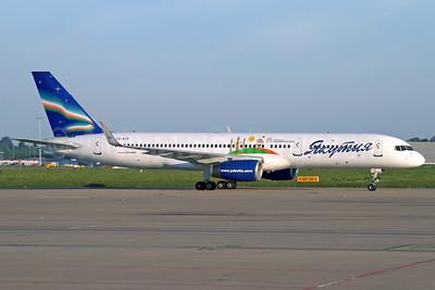 """Yakutia's special """"Yakutsk 2012 Children of Asia"""" logo jet"""
