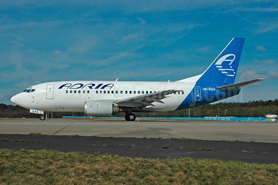 Adria Airways Boeing 737-528 UR-GAS (msn 25236) (Ukraine International colors) FRA (Bernhard Ross). Image: 901234.
