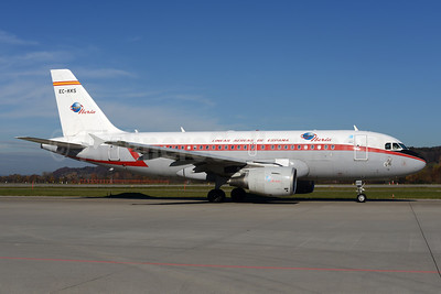 Iberia's A319 retro jet is now repainted in the regular livery