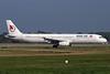 Onur Air (Onurair) Airbus A321-231 TC-OAE (msn 663) LGW (Antony J. Best). Image: 903706.