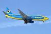 AeroSvit Ukrainian Airlines Boeing 737-448 UR-VVM (msn 25736) SVO (OSDU). Image: 908137.