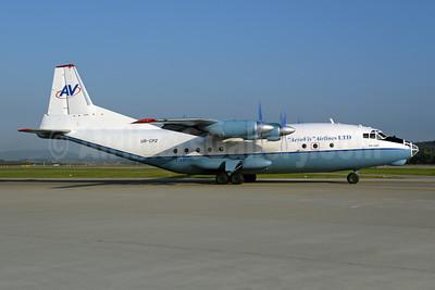 AeroVis Airlines Antonov An-12BP UR-CPZ (msn 402002) ZRH (Rolf Wallner). Image: 943716.